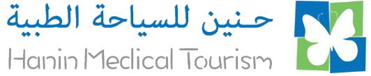 Hanin Medical Tourism
