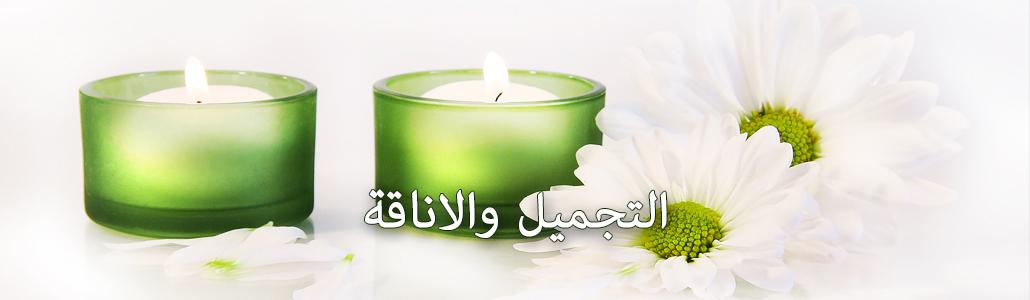 beauty-logo